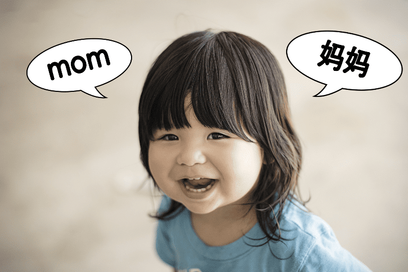 """an asian baby with two speaking bubbles: """"mom"""" in english and chinese"""